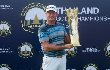 TGC15_Donaldson_Trophy (1)