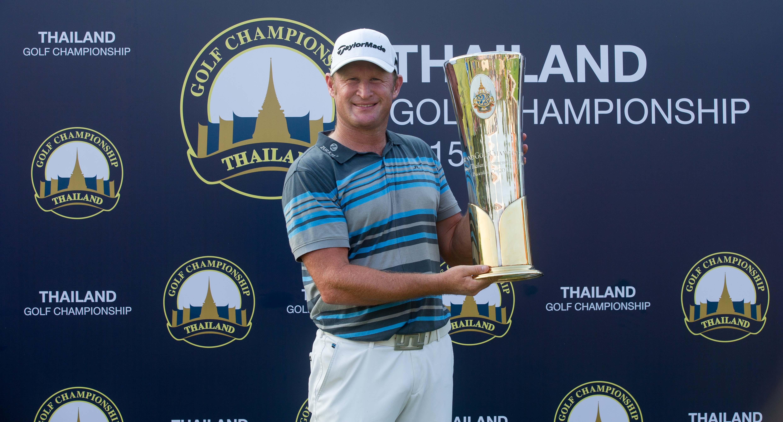 TGC15_Donaldson_Trophy